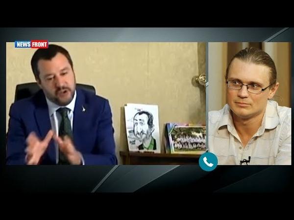 Дмитрий Родионов: У европейцев кончилось терпение по отношению к Украине