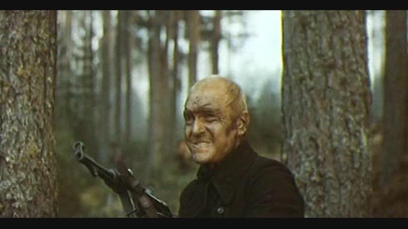 Фронт за линией фронта 1977 Разгром отряда гауптштурмфюрера Кляйна