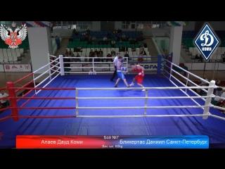 Алаев Дауд (Коми) vs Бликертас Даниил (СПБ) 60кг