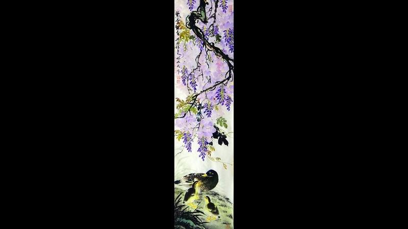 紫藤鴨圖-國畫花鳥示範-國畫山水影音教學園區-林振彪 -Chinese Art Painting