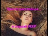 Ivan Roudyk-Deep Dark Symphony(Original Mix)