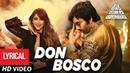 Don Bosco Full Song With Lyrics Amar Akbar Antony Telugu Movie Ravi Teja Ileana D'Cruz