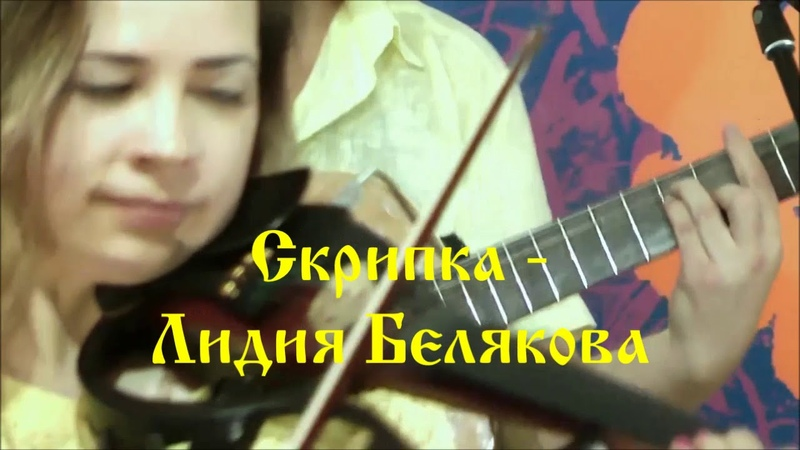 Арт-проект Горыныч и Какао цитата из композиции группы Deep Purple Child in time 1970