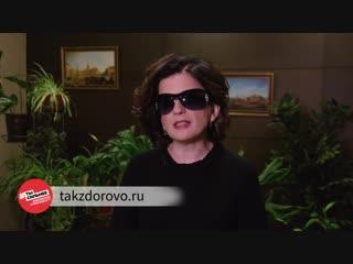 Диана Гурцкая_ТыСильнее