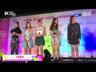 190518 @ red carpet kcon 2019 in japan