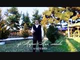 гр.Мирес - Моя любовь (Премьера 2019, Дагестан)