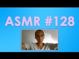 #128 ASMR ( АСМР ): HARBINGERofSOLACE - Shaman Role-play. Reiki, Energy Pulling, and Aura Cleansing