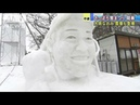 Снежный фестиваль юки мацури в Саппоро