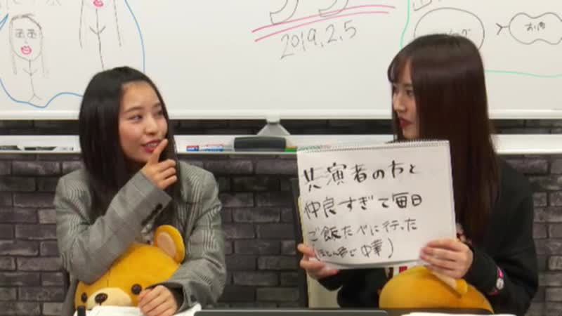190205 NMB48 no Shabekuri Hour 32 (Yamao Rina Koga Narumi)