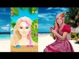 Бантики косички • ФЕЯ СОФИЯ играет! Наряжаем тропических принцесс!