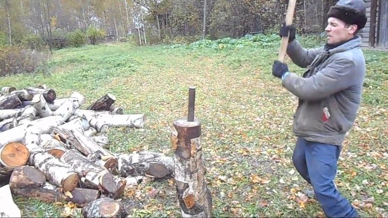 реальная колка дров