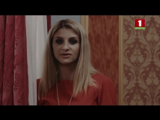 [Беларусь-1 HD] - Анонс - Клан Ювелиров (02.04.2018)