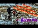 Сибирь, снег, декабрь , и два Исполнителя перевозят пиломатериал на мотоциклах!