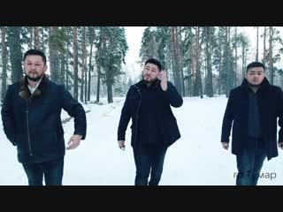 Группа ТУМАР - cover версия на песню Мурата Насырова