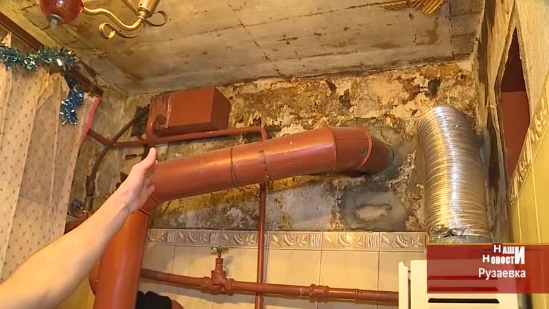 Бесполезный ремонт в Рузаевке