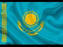 Жителей города в Казахстане эвакуируют из за взрывов на военном объекте