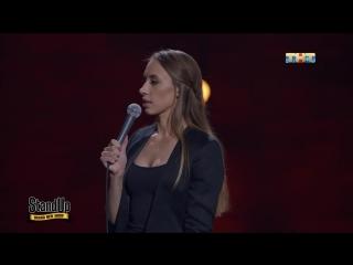 Stand Up: Виктория Складчикова - О секретах между родителями и детьми