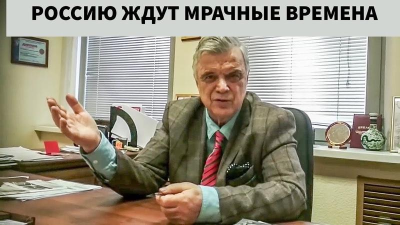 Хасбулатов: Россию ждут очень мрачные времена.