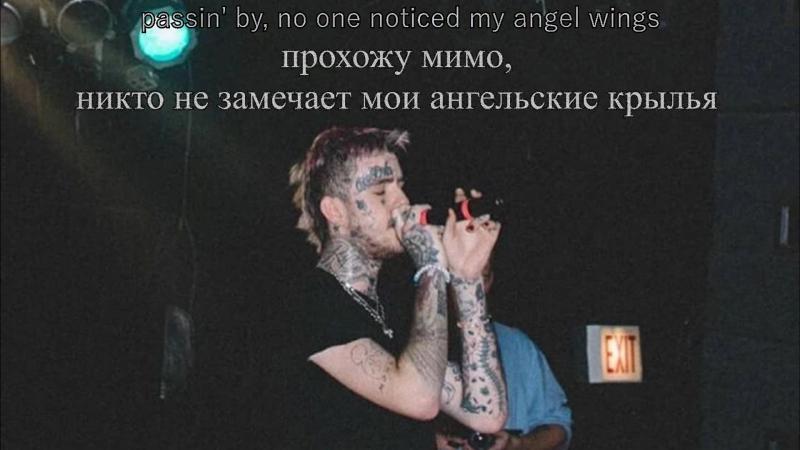 Lil peep - angeldust (lyrics rus sub)
