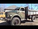 ГАЗ - 63. Резекненский авто мото ретро клуб.