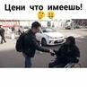 """Только новинки. on Instagram: """"Зачастую ,бедные люди и вправду готовы отдать последние деньги и сделать добрый поступок ,нежели люди у которых есть..."""