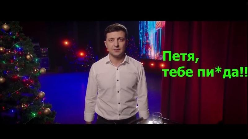 Владимир Зеленский заявил, что ИДЁТ В ПРЕЗИДЕНТЫ УКРАИНЫ