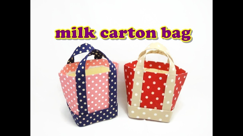 Crafty DIY - Milk Carton Box Tote Bag