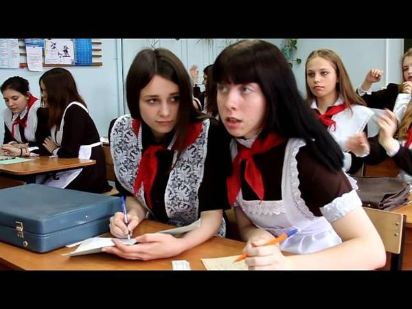 Школьный клип 2016. Продолжение фантастической истории))