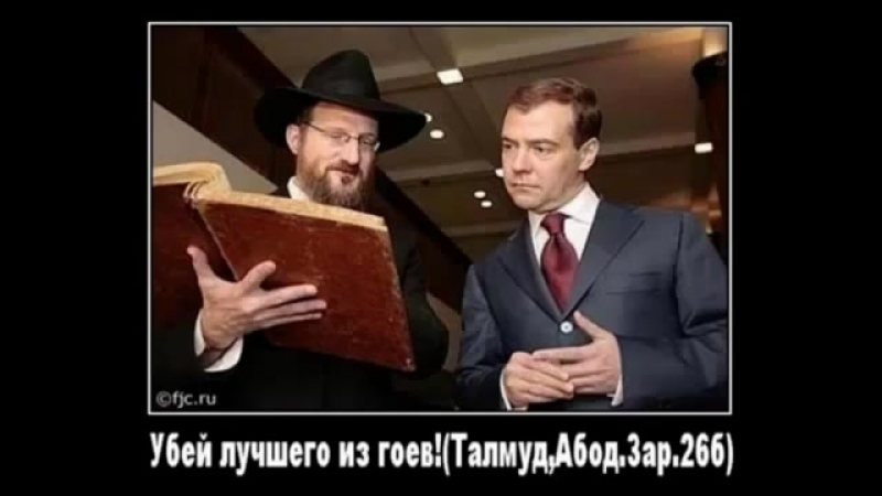 Правда о Копцеве жертве еврейских сектантов, который чудом спасся, но был осужден