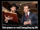 Правда о Копцеве жертве еврейских сектантов который чудом спасся но был осужден