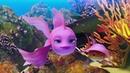 Мультфильм про подводный мир для детей ♥ Мультик для всей семьи на русском языке