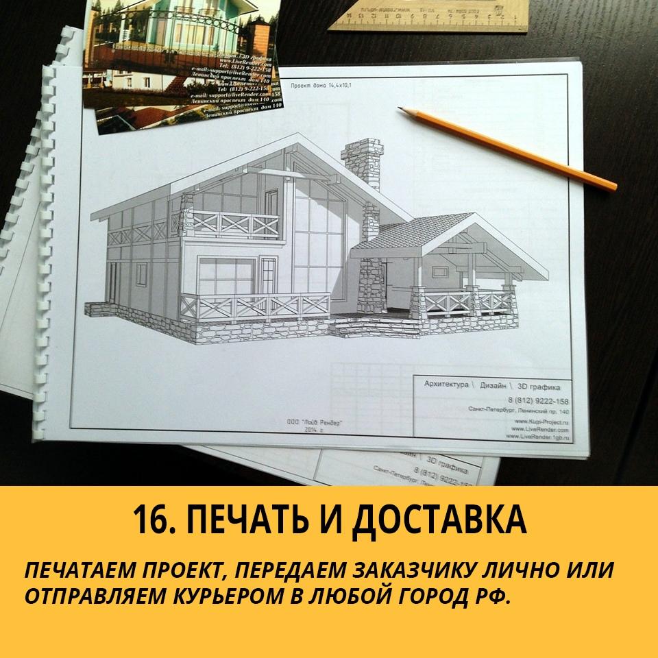 https://pp.userapi.com/c849124/v849124362/69553/kIkpW4pPd4Q.jpg