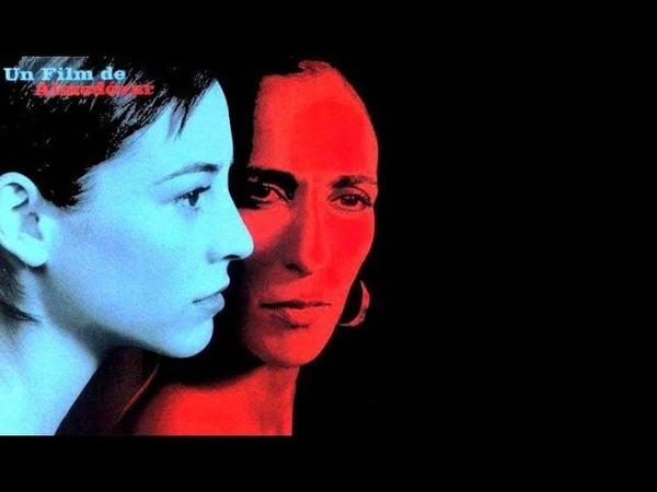 Поговори с ней / Hable con ella (2002) Захватывающая драма Педро Альмодовара