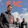 SNC Russia