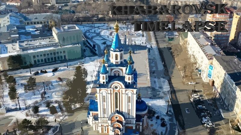 Khabarovsk. TimeLapse