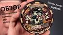 Scissor hands Murder Обзор тонирующей помады на водной основе прическа Джонни Деппа в Плаксе