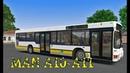 Омси 2 Автобус MAN A10 A11 v18 09 8 для OMSI 2