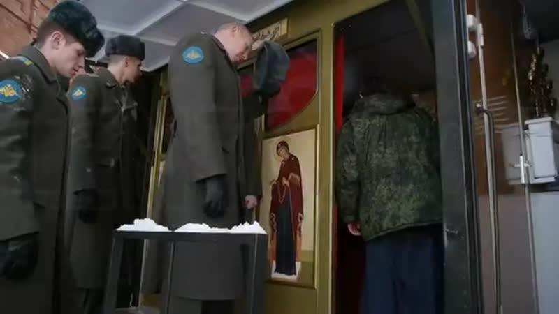 Десантники и военная передвижная церковь