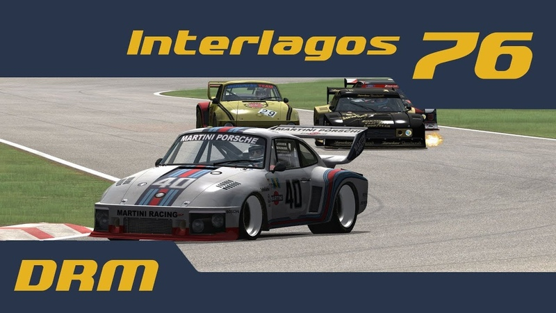 Automobilista | DRM | Porsche 935 Group 5 | Brazil / Interlagos | Тренировка Гонка