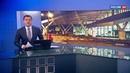 Новости на Россия 24 Аэропорт Ростова на Дону готовится принять первые рейсы
