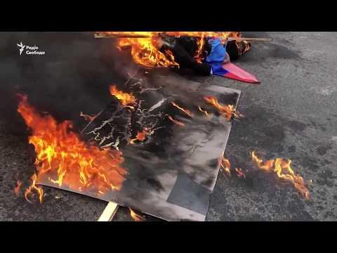 Річниця Іловайська під посольством Росії підпалили опудало Путіна