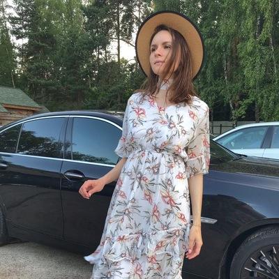 Евгения Щербатова