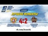 Олимпийская сборная России 4-2