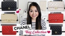 Entire Chanel Handbag Collection | Chase Amie