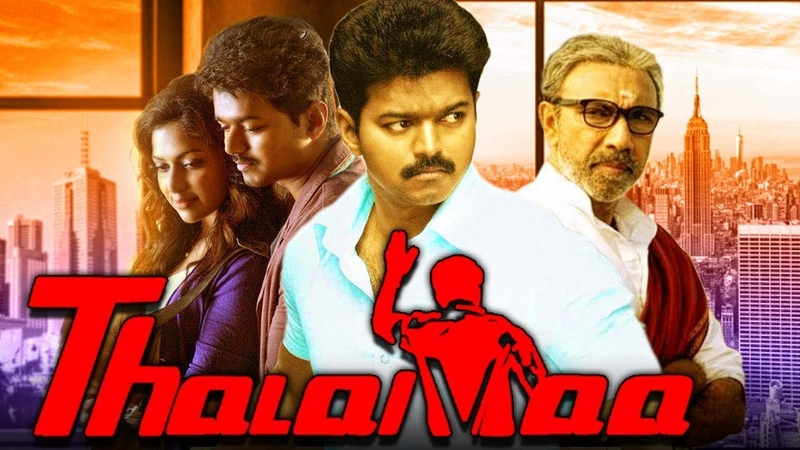 Thalaivaa Tamil Hindi Dubbed Full Movie | Vijay, Amala Paul, Sathyaraj, Abhimanyu Singh