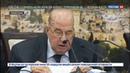 Новости на Россия 24 • Центральный совет ООП призвал приостановить признание Израиля государством