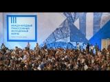 Прямая трансляция с площадок III Международного православного молодежного форума