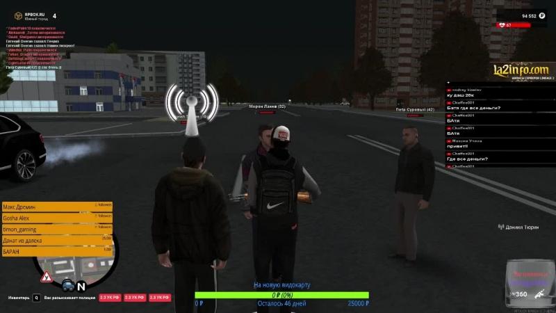 RPBOX7 GTA MTA