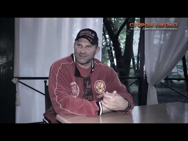 Дмитрий Голубочкин,приколы,ржачь,смеж,жесть 18