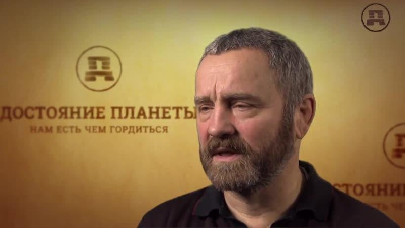 Копное право основа самоуправления.Сергей Данилов.